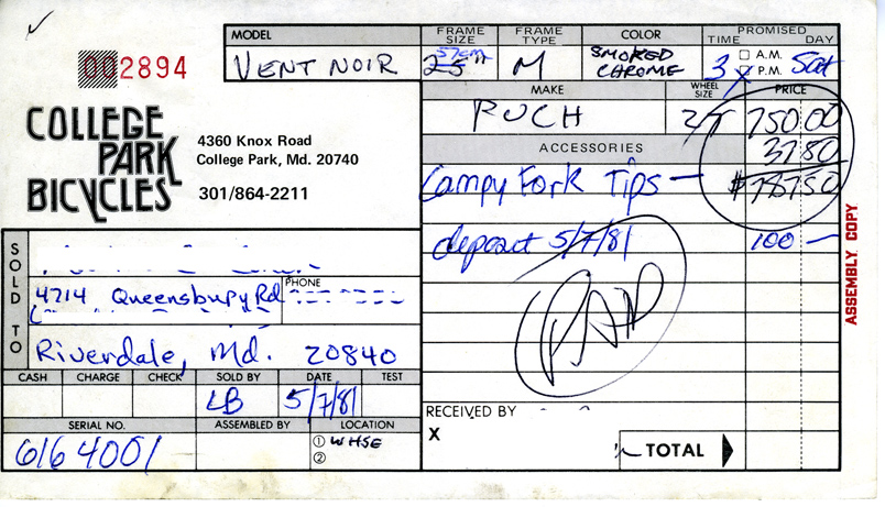 College Park Bicycles sales receipt from 7 May 1981 my Vent Noir II bicycle (237,258 bytes)