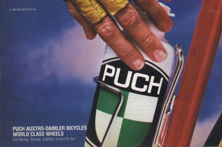 Puch ad from 1985 (57,205 bytes)