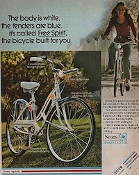 Sears 'Free Spirit' bike advertisement of late 1973 (34,652 bytes)