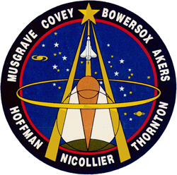 NASA STS-61 Mission patch (87,967 bytes)