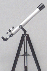 Meade 60 mm Refractor of 1972