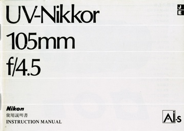 1985 manual cover image