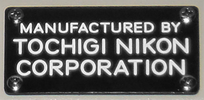 Tochigi Nikon label (41,444 bytes)
