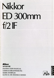 300mm f/2 EDIF manual cover image