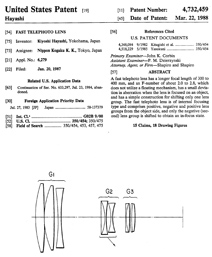 Fast Telephoto Lens (Nikon 300mm f/2) Patent US4732459, first page (21,964 bytes)